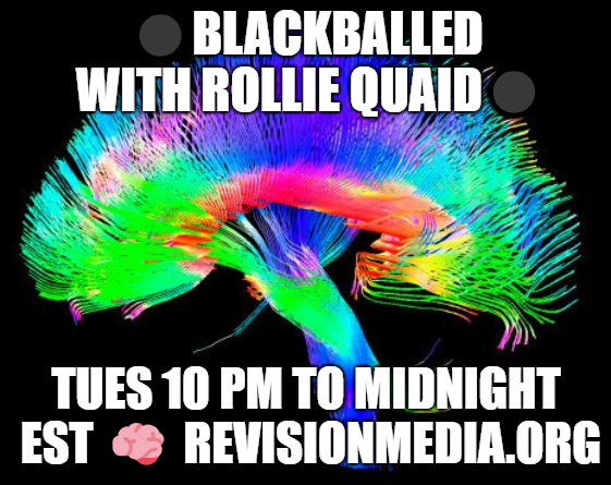 Blackballed brain